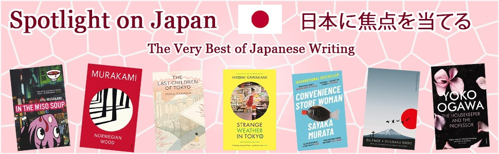 Fiction in Translation - Spotlight On Japan