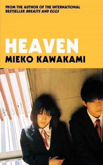 Mieko Kawakami - Heaven